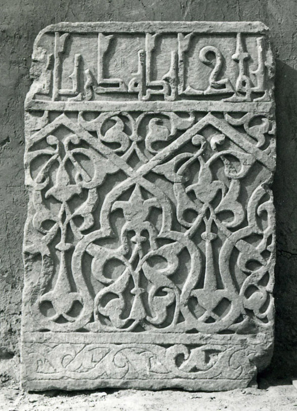Dado panel with interlaced trefoils (formerly in the Rawza Museum of Islamic Art; ©IsIAO archives).